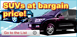 Special discount SUVs from Japan