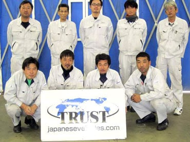 Trust Company Ltd. Inspection Team