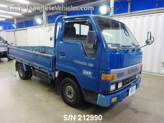 TOYOTA TOYOACE 1995 S/N 212990