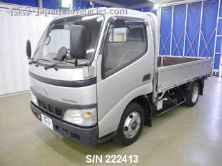 TOYOTA TOYOACE 2005 S/N 222413